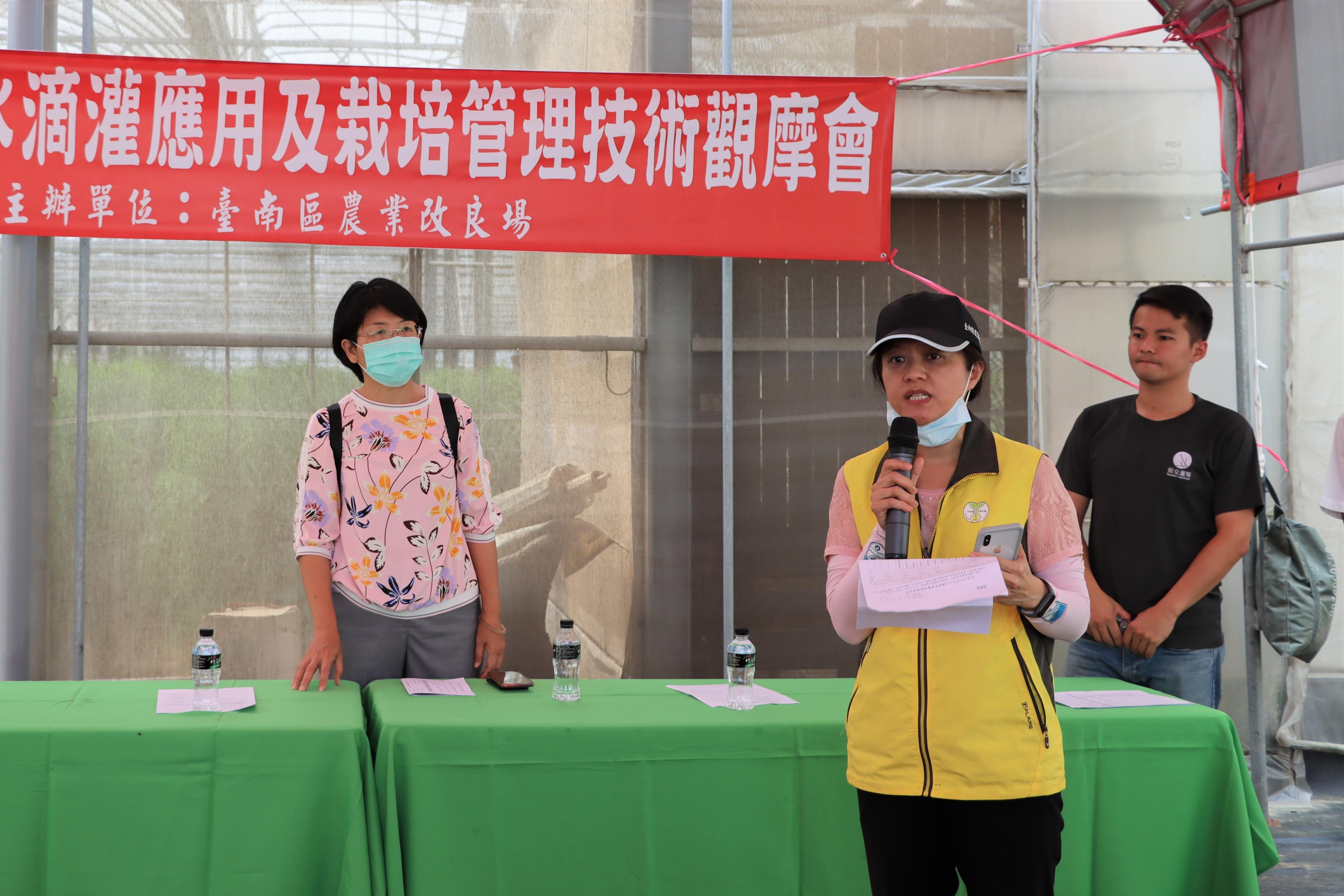 彭瑞菊站長宣導推廣管路灌溉設施補助申請事宜